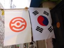 3.1절 깃발