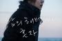 [영화] 홍상수 감독의 '밤의 해변에서 혼자'